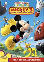 mickey mouse easter dvd