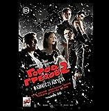 Sin City 2 IN Dame für Mickey Rourke zu töten Jessica