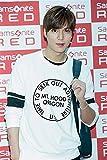 Min-Ho Lee Poster - Size: 18' x 24'