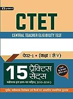 CTET CENTRAL TEACHER ELIGIBILITY TEST PAPER -I (CLASS : I - V ) 15 PRACTICE SETS