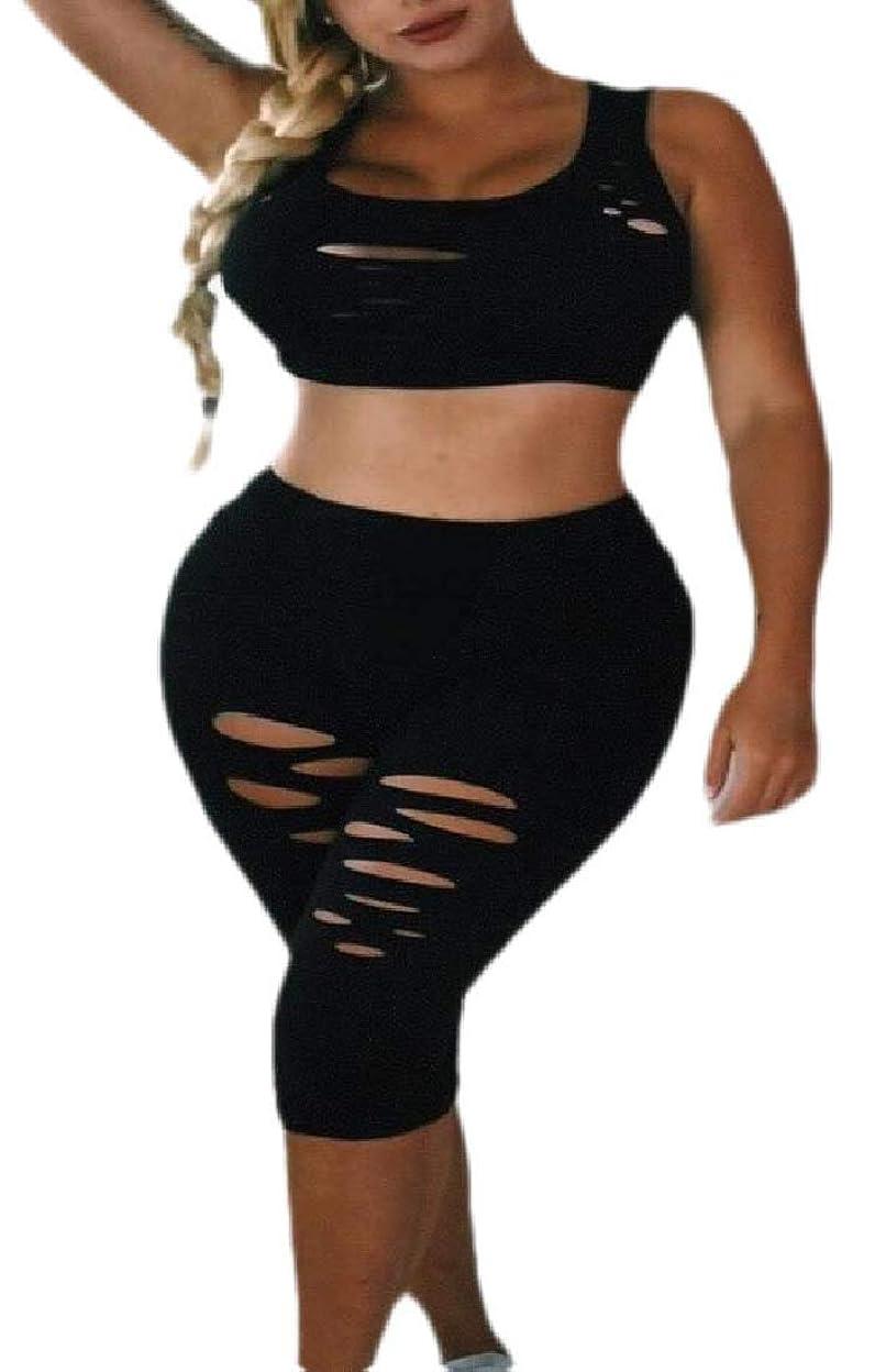 ふける策定する水平Women Yoga Broken Holes Two Pieces Set Sweatsuits Pure Color Shorts Set