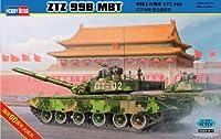 ホビーボス 1/35 ファイティングビークルシリーズ 中国主力戦車 ZTZ99B プラモデル 82440