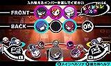 ペルソナQ2 ニュー シネマ ラビリンス - 3DS_04
