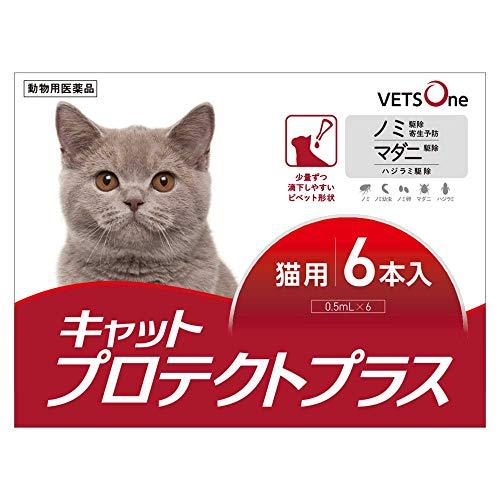【動物用医薬品】ベッツワン キャットプロテクトプラス 猫用 6本