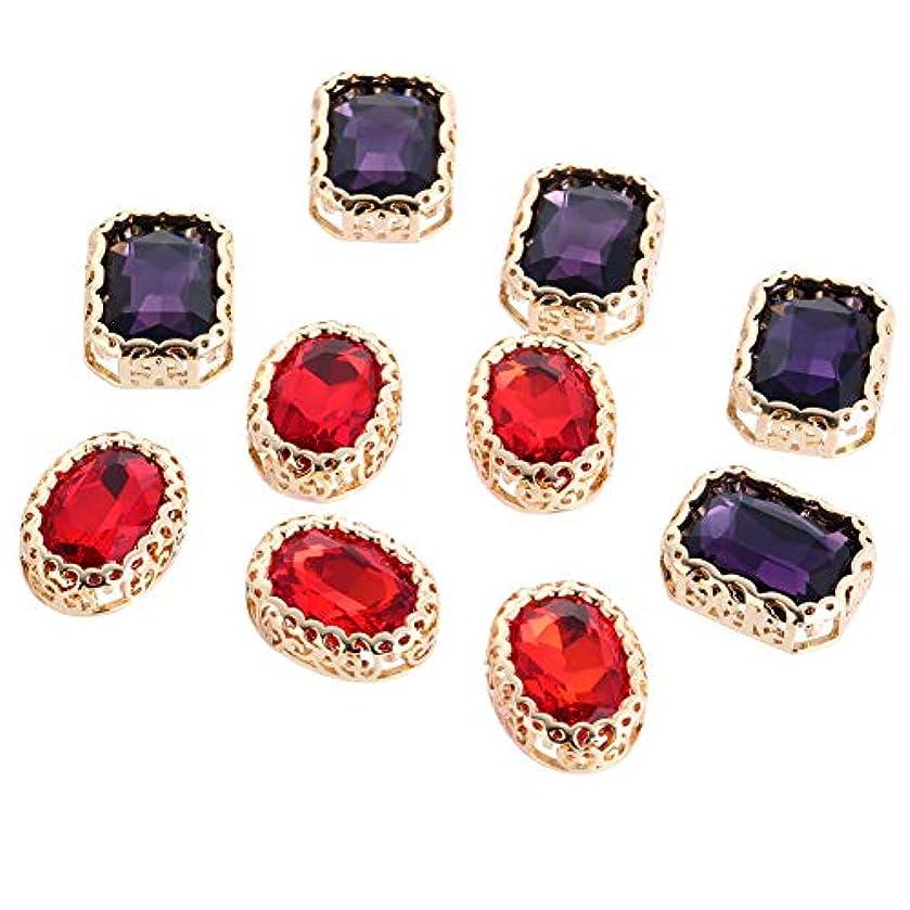 Sew Rhinestones Red&Purple Sew Diamonds,Sew on Rhinestones Diamond,Sew Rhinestones for Crafts Clothes Garment, Clothing, Bags, Shoes, Dress, Wedding Party Decoration (Red&Purple 10Pcs)