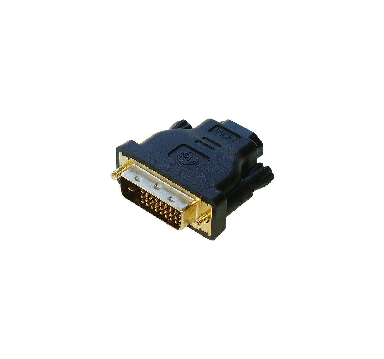 教えて丁寧先HDMI DVI 変換アダプター HDMIメス-DVI 24ピンオス変換