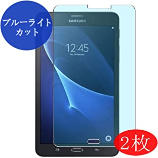 【2 Pack】 Synvy Anti Blue Light Screen Protector for Samsung Galaxy TAB J MAX T285YD 7