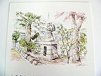 「下町あらかわ散歩道百景」 ポストカード・ (五峡小と二宮金次郎像) MA-003
