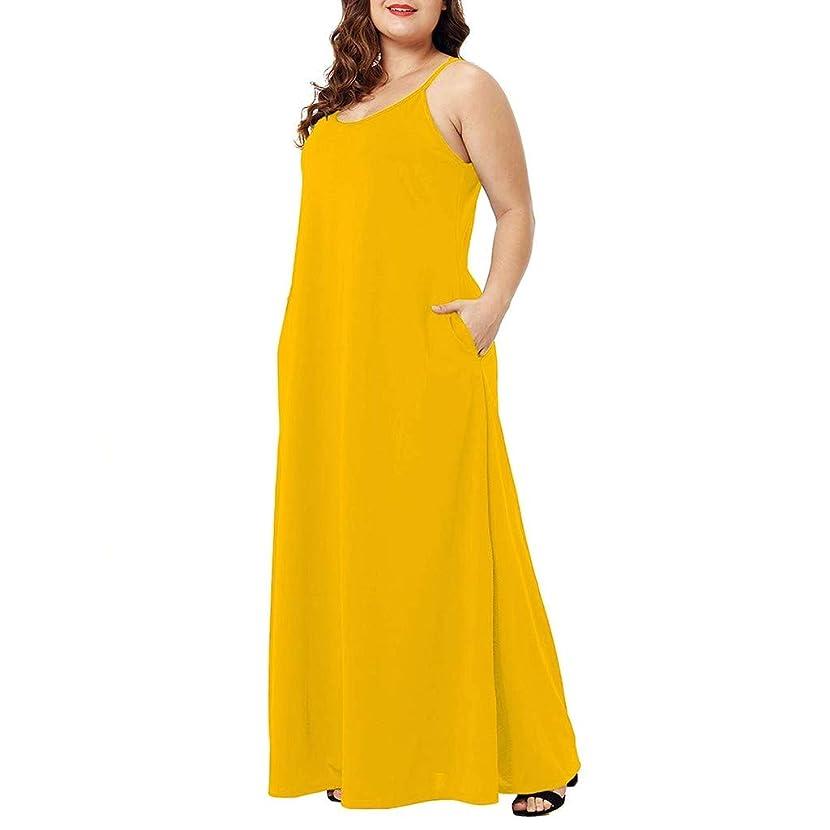 iPOGP Dress Women's Chic Bat Sleeve Comfy Off Shoulder Multiple Layered Ruffles Mini Poncho Dress Girl Fashion 2019