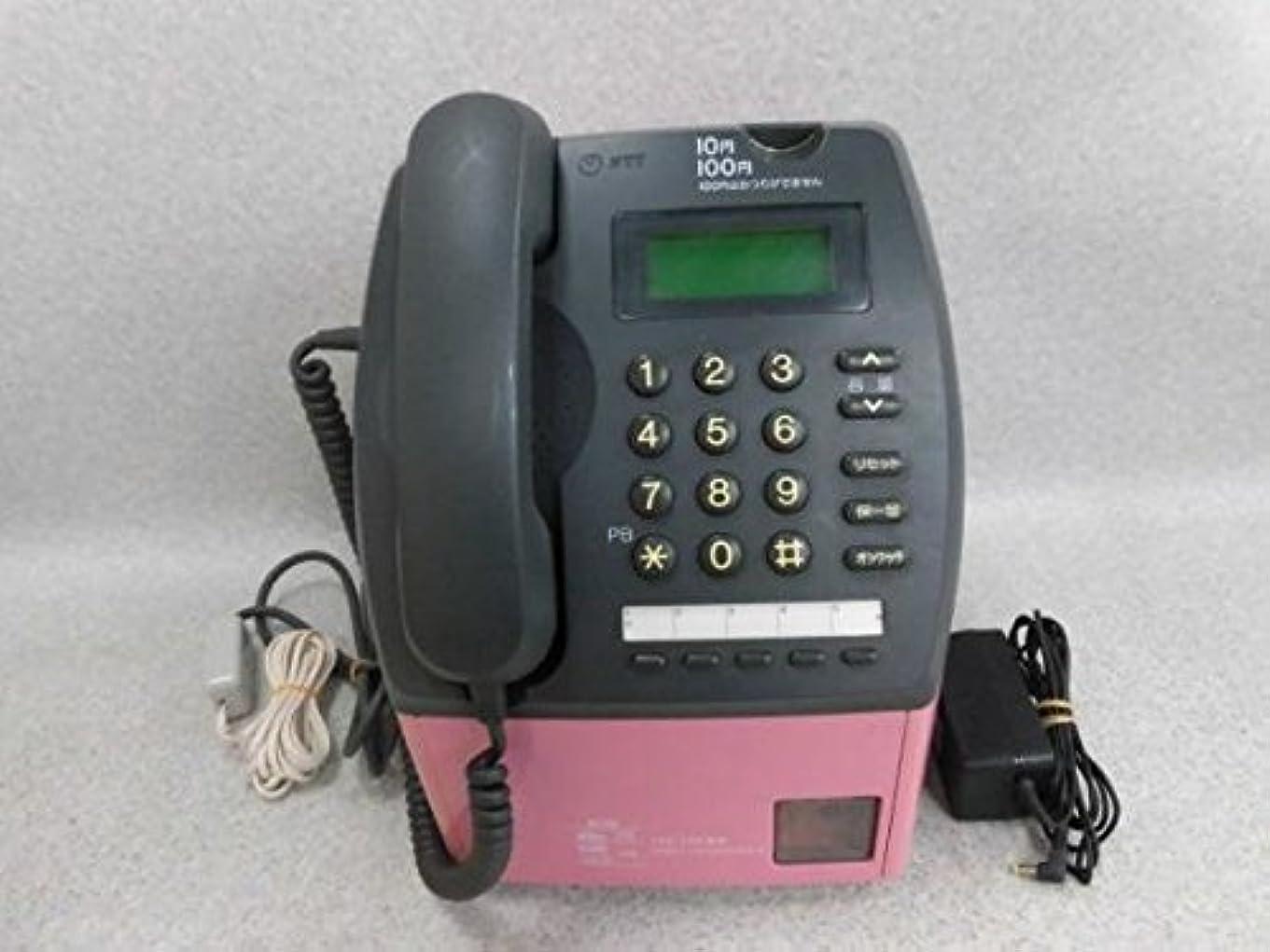 デザート返還アストロラーベPT-13 TEL(P) NTT 公衆電話