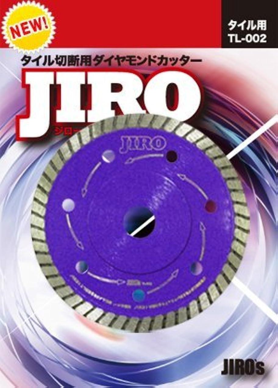 相続人反乱透過性JIRO タイル切断用 ダイヤモンドカッター TL-002 【30枚セット】