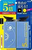 東京企画販売 TO-PLAN太陽観察オペラグラス 5倍