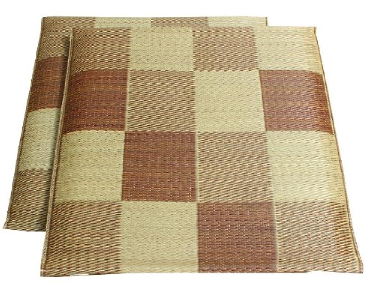 摩擦削減縫い目イケヒコ い草 座布団 国産 織込千鳥 『ブロック 2枚組』 ブラウン 約55×55cm×2P