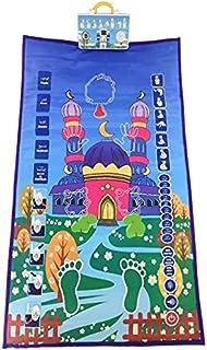 Tapis de prière musulman éducatif parlant, apprentissage de la prière, ablution, 6 langues, 110 * 70 cm, tactile avec écra...