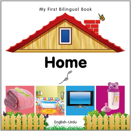 My First Bilingual Book–Home (English–Urdu)