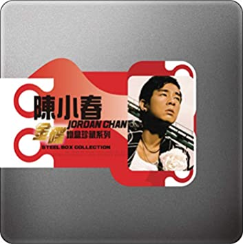 Steel Box Collection - Jordan Chan