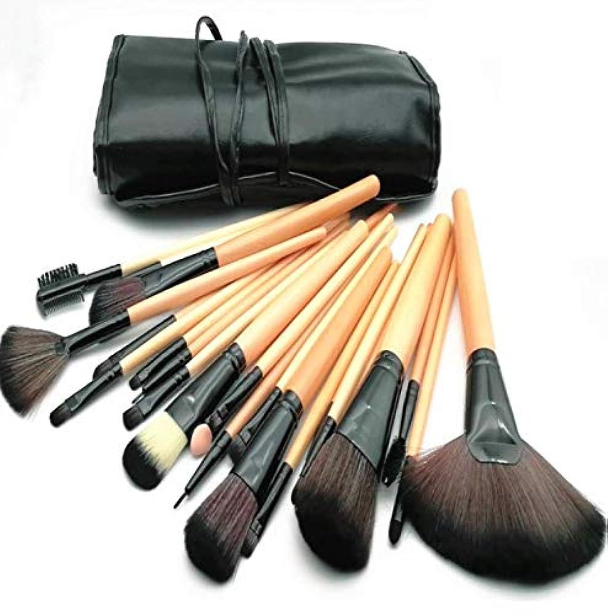 投げる歌う排出化粧ブラシセット、収納化粧品袋付き24色化粧ブラシ、初心者やメイクアップアーティストのための美容ツールの実用的なフルセット