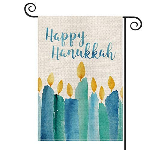AVOIN Happy Hanukkah Watercolor Garden Flag Vertical Double Sized, Jewish Holiday Yard Outdoor Decoration 12.5 x 18 Inch