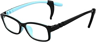 tr90 Anti Blue Light Glasses For Children 3+ Kids Computer Eyewear Deep Sleep Gaming Eyeglasses