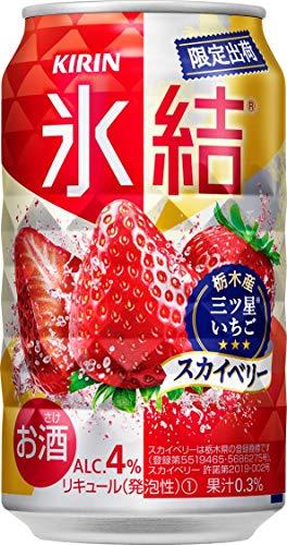 キリン 氷結 栃木産スカイベリー [ チューハイ 350ml×24本 ]