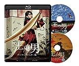 王の男【特典DVD付2枚組】[Blu-ray/ブルーレイ]