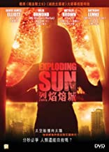 Best exploding sun series Reviews