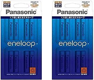 パナソニック ニッケル水素電池 単4形 8本入×2セット(16電池) eneloop スタンダードモデル BK-4MCC/8C-2p