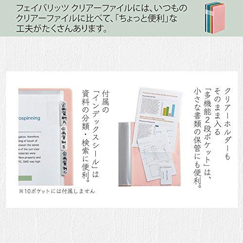 キングジムクリアファイルフェイバリッツA4縦60P透明FV166-3Tトウ
