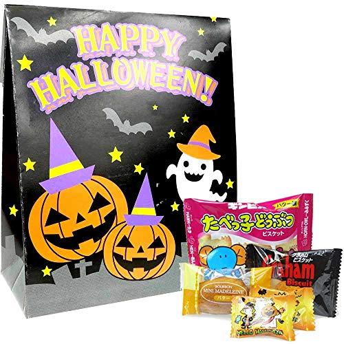 ハロウィン お菓子 詰め合わせ 個包装 おかし キャンディ お菓子詰め合わせ キャンディー お菓子セット プチギフト 菓子