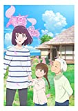 岬のマヨイガ(通常版)[Blu-ray/ブルーレイ]