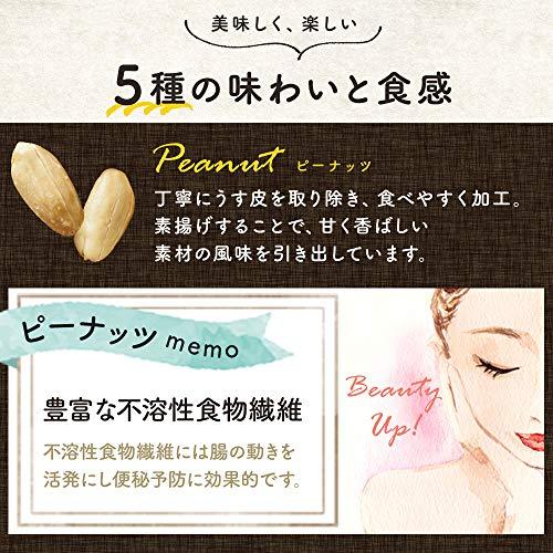 アイリスオーヤマミックスナッツ5種無塩食塩無添加850g(アーモンドカシューナッツくるみマカダミアナッツピーナッツ)1個