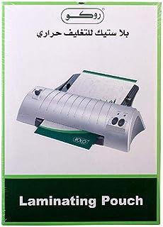 ورق تغليف حراري 125 ميكرون مقاس ايه 4، عبوة من 50 قطعة من روكو، شفاف