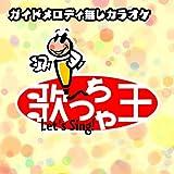 NEXUS 4(オリジナルアーティスト:L'Arc~en~Ciel)[ガイドメロディ無しカラオケ]