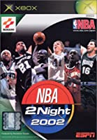 ESPN NBA 2 Night 2002 (Xbox)