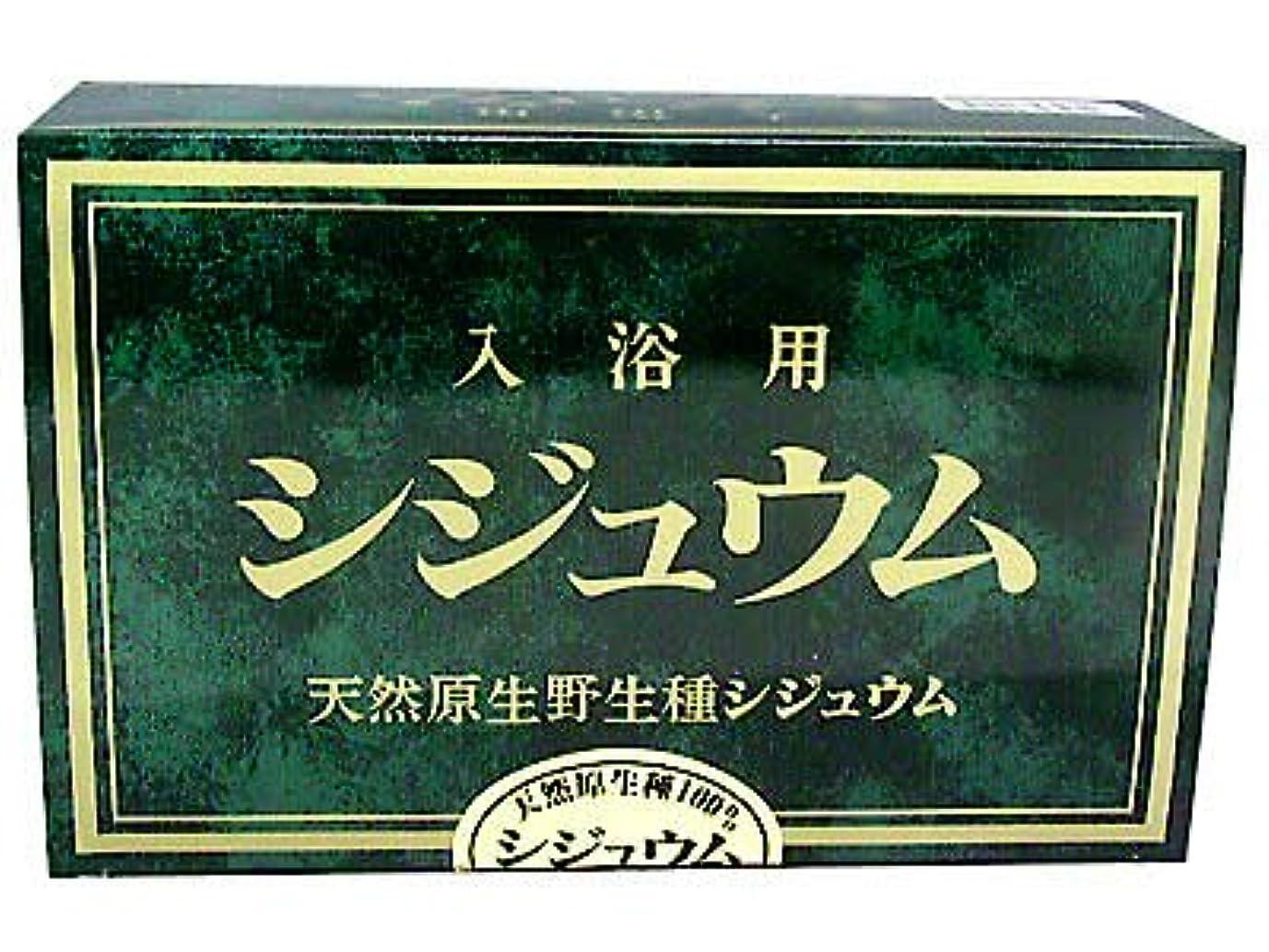 過言血賞OSシジュウムシリーズ 入浴用シジュウム 15g×30包