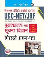 NTA-UGC-NET/JRF : Library and Information Science-Previous Years' Papers