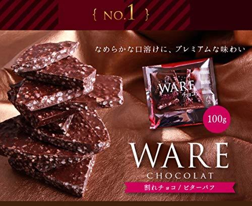 菓匠もりん『チョコレートアソート』
