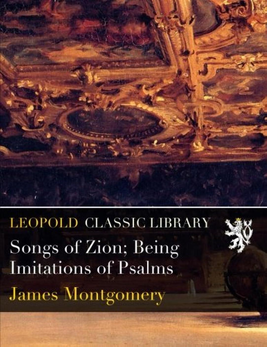 オペレーター探検アフリカSongs of Zion; Being Imitations of Psalms