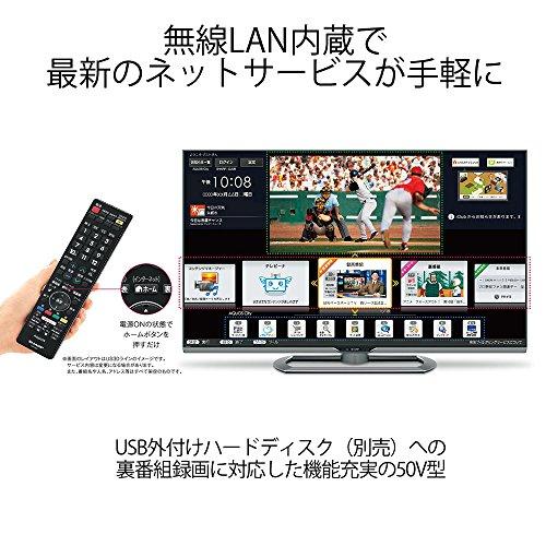 『シャープ 50V型 AQUOS ハイビジョン フルハイビジョン 液晶テレビ 外付HDD対応(裏番組録画) LC-50W30』の6枚目の画像