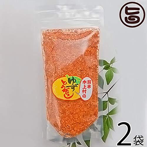 ゆずとうがらし 袋入り 100g×2袋 たけうち 厳選した熊本・水上村産の柚子の皮を贅沢に使用 薫り高いユズ皮のコクのある唐辛子 一味や七味唐辛子の代わりに