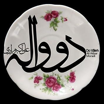 Do Vâleh