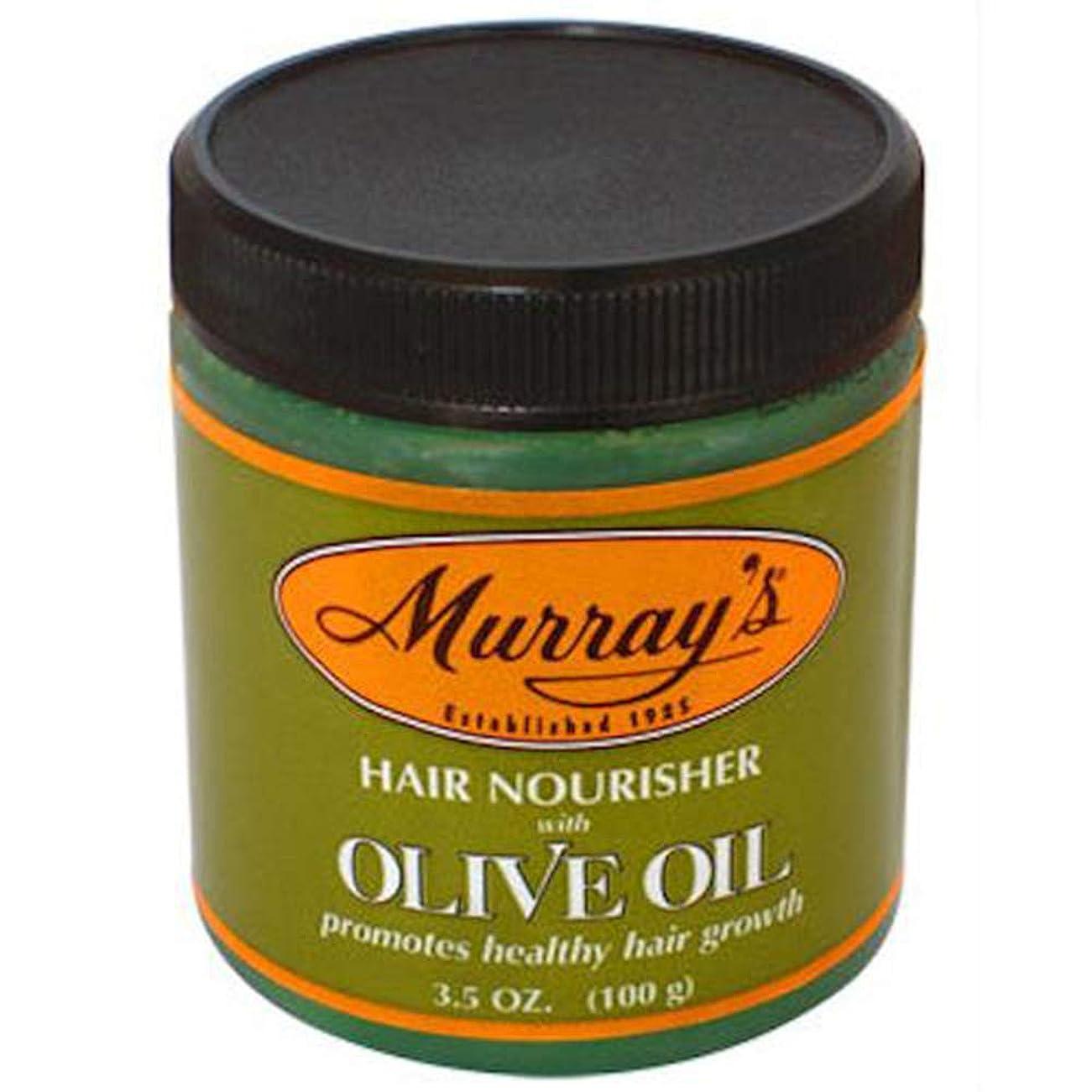 創造発行するアンデス山脈MURRAY'S(ブランド) マーレーズ - Olive Hair Oil/香水?コスメ 【公式/オフィシャル】