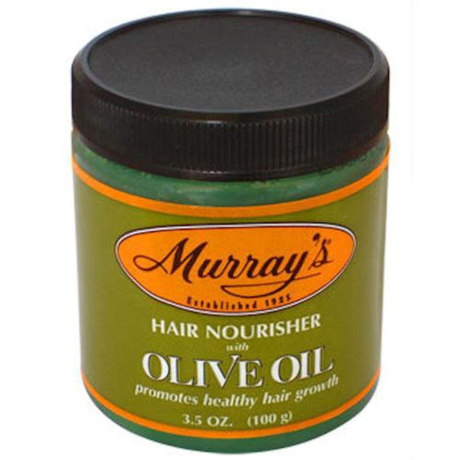 優雅巡礼者毒MURRAY'S(ブランド) マーレーズ Olive Hair Oil/香水?コスメ 【公式/オフィシャル】