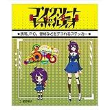 コウブツヤ コンクリート・レボルティオ~超人幻想~ 02.星野輝子 デコレーションステッカー