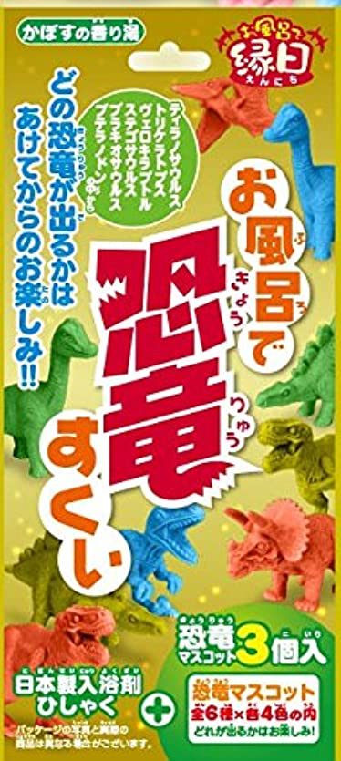 欠乏病的規制お風呂で恐竜すくい かぼすの香り