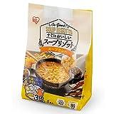 アイリスオーヤマ スープリゾット レトルト スープ スープカレー 115.5g×5食パック 1個