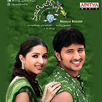 Maaya Bazaar (Original Motion Picture Soundtrack)