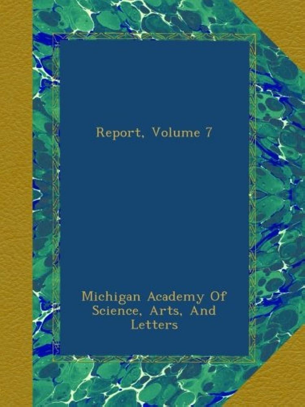 気体の木材便宜Report, Volume 7