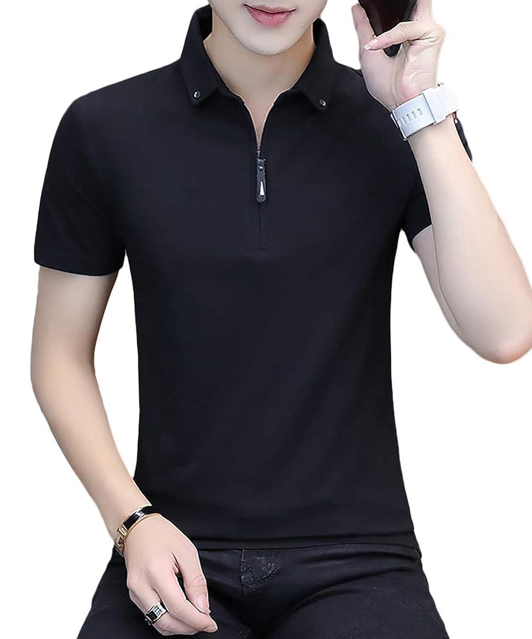 主導権うんざり強化する[meryueru(メリュエル)] チェストファスナー スキッパー tシャツ カジュアル 襟付き ポロシャツ 半袖 シャツ メンズ