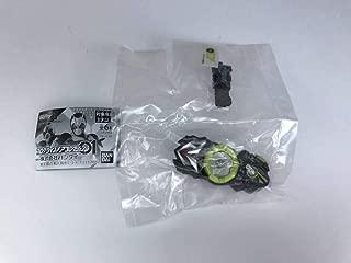 ガシャポン プログライズギアコレクション 01 仮面ライダー ゼロワン 飛電ゼロワンドライバー 新品